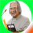 Abdul Kalm Live Wallpaper 1.0