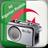 Algerian Radios 1.0 APK