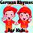 German Rhymes for Kids 1.1 APK