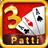 Teen Patti Gold 2.52 APK