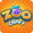 Zoo Craft icon