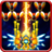 Space Attack 2.4
