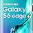 Galaxy S6 edge+ Experience icon