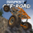 Gigabit Off-Road