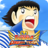 Captain Tsubasa 1.5.2 APK