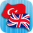 TR-EN Translator 2.1.3 APK