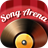 Song Arena 2.5 APK