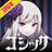 魔法乙女 2.3.4
