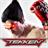 Tekken 0.9.2 APK