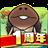 Funghisden 1.0.35