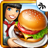 Cooking Fever 2.1