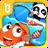 Happy Fishing 8.25.10.00