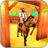 Horse Riding Adventure Derby Quest 2017 3D 1.3 APK
