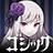魔法乙女 2.5.8