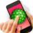 Antistress Ball Toy 2.5 APK