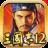 三國志12 icon