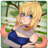 Fake Novel - Your Own Tsundere icon
