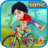 Shiva Bicycle Racing 2.1