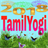 TamilYogi-2018 Tamil New Movies for Tamilyogi