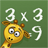 Spuq Times Tables Learning 1.3