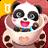 Baby Panda's Cafe 8.29.00.00 APK