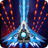 Space Shooter 1.289 APK