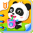 WhatBabiesDo 8.30.10.00 APK