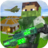 The Survival Hunter Games 2 C20c