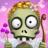 Zombie Castaways 3.7.2