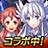 蒼焔の艦隊 2.6.1