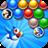 Bubble Bird 2 2.5.5