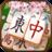 Mahjong Adventure icon