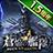 蒼焔の艦隊 icon