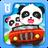 Baby Panda Car Racing 8.33.00.00