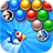 Bubble Bird 2 icon