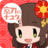 京刀のナユタ icon