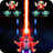 Strike Galaxy Attack icon