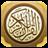 Fares Quran mp3 2.0.0